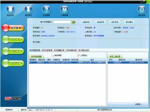 http://www.itmhu.com/upload/images/2020/12/t_689f69251041f7b5.jpg