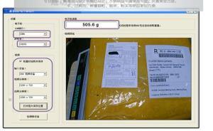http://www.itmhu.com/upload/images/2020/12/t_89eb1a984b934331.jpg