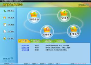 http://www.itmhu.com/upload/images/2020/12/t_b52f87eab5a02833.jpg